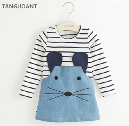 בגדי חתול.png