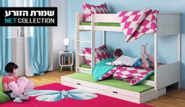 מיטת קומותיים.png