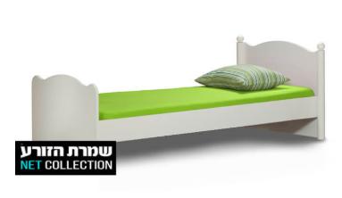 מיטת נוער שומרת הזורע.png