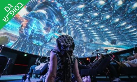 קולנוע 360 פארק הירקון